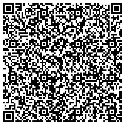QR-код с контактной информацией организации Best Plast Service (Бест пласт Сервис), ТОО