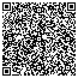 QR-код с контактной информацией организации № 120 ТЕЛЕГРАФ