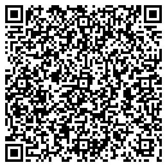 QR-код с контактной информацией организации Биокор предприятие, ТОО