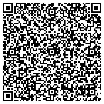 QR-код с контактной информацией организации Астион Строй-Комплект, ТОО