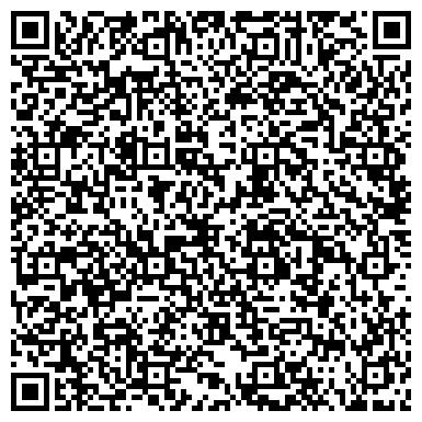 QR-код с контактной информацией организации Торговый Дом Астион, ТОО