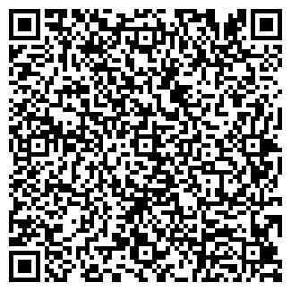 QR-код с контактной информацией организации Пенетрон - Казахстан, ТОО