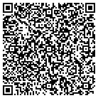 QR-код с контактной информацией организации Досанова Е. С., ИП