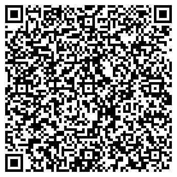 QR-код с контактной информацией организации ТОО Ясный вид