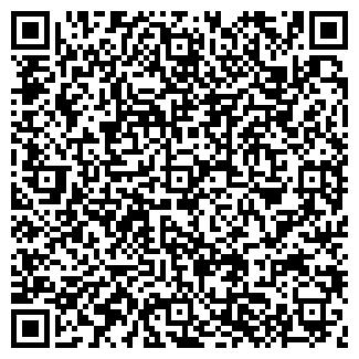 QR-код с контактной информацией организации № 121 ОПС
