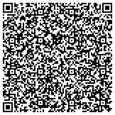 QR-код с контактной информацией организации Стройсервиспласт Компани, ТОО