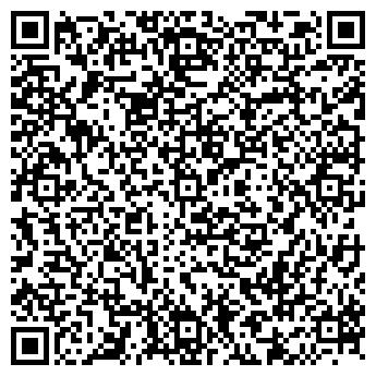QR-код с контактной информацией организации Мамыр, ТОО