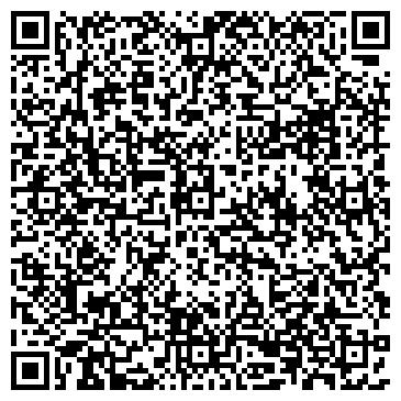 QR-код с контактной информацией организации SB PLAST (СБ ПЛАСТ), ТОО