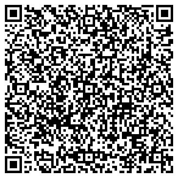 QR-код с контактной информацией организации Тск-Техноплюс и Ко, ТОО