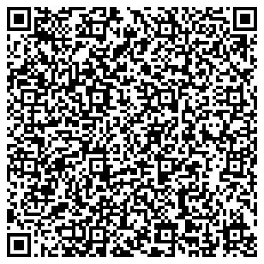 QR-код с контактной информацией организации Иртышэлектромонтаж, ТОО