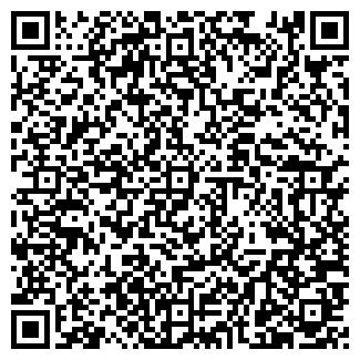 QR-код с контактной информацией организации № 124 ОПС