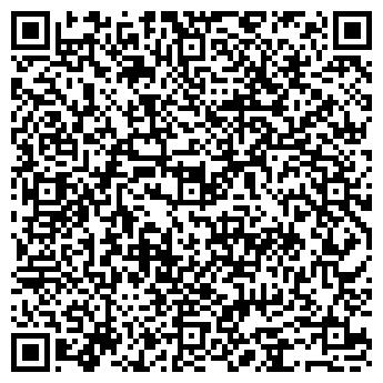 QR-код с контактной информацией организации Пкф Крома, ТОО