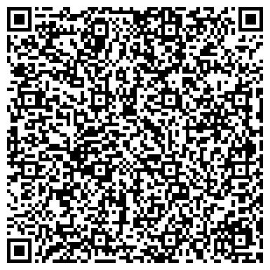 QR-код с контактной информацией организации Diamond-service (Даймонд-сервис), ТОО
