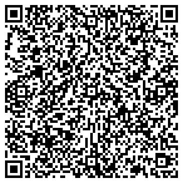 QR-код с контактной информацией организации ГЕОПАРАЛАКС, ТОО