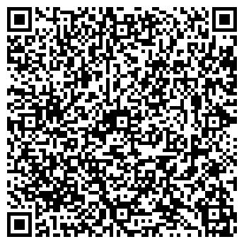 QR-код с контактной информацией организации Миаком Компания, ТОО