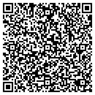 QR-код с контактной информацией организации ООО Хорошая Работа
