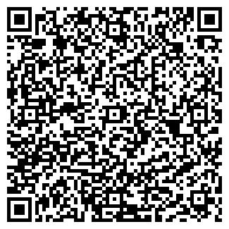 QR-код с контактной информацией организации ЭнКР, ТОО