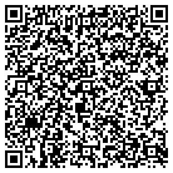 QR-код с контактной информацией организации ПУС, ТОО