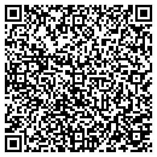 QR-код с контактной информацией организации № 131 ОПС