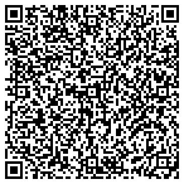 QR-код с контактной информацией организации Vlado group (Валдо груп), ТОО