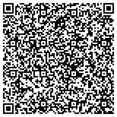 QR-код с контактной информацией организации Дор-сервис Кокшетау, ТОО