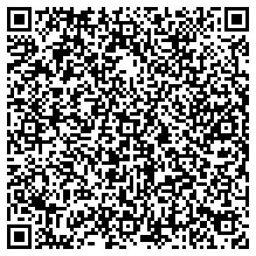 QR-код с контактной информацией организации Мотоспецстрой-Астана, ТОО