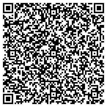 QR-код с контактной информацией организации Зубр-21, ТОО