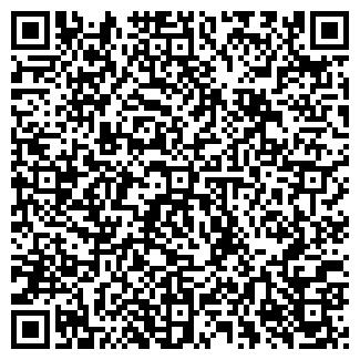 QR-код с контактной информацией организации № 136 ОПС