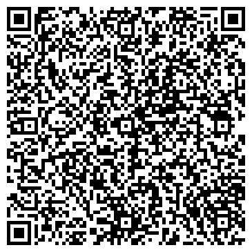 QR-код с контактной информацией организации С.А.,ТОО