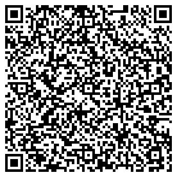 QR-код с контактной информацией организации Жоба, ТОО