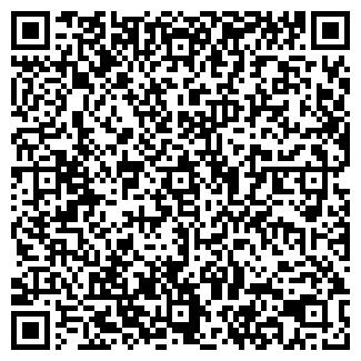 QR-код с контактной информацией организации Игпал, ТОО