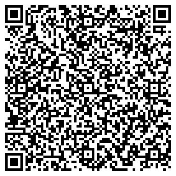 QR-код с контактной информацией организации Полистар Групп, ООО