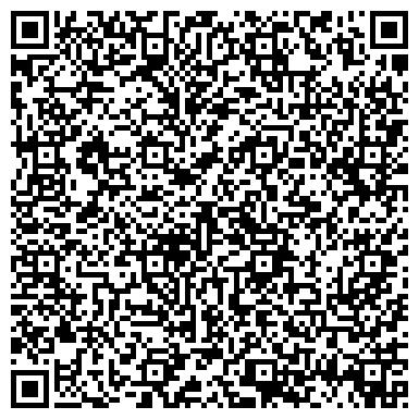 QR-код с контактной информацией организации Global building contract (Глобол билдинг контракт), ТОО