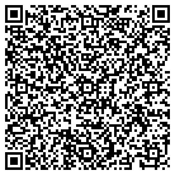 QR-код с контактной информацией организации Карагай, Компания