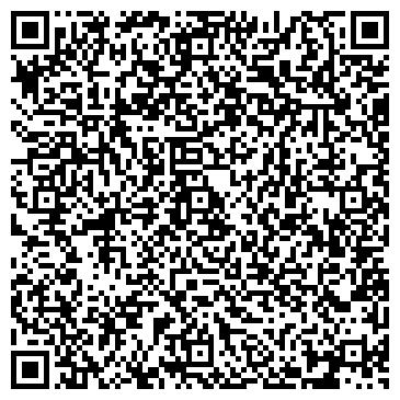 QR-код с контактной информацией организации ОТДЕЛЕНИЕ ПОЧТОВОЙ СВЯЗИ № 137