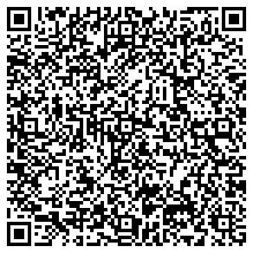 QR-код с контактной информацией организации Пружанская ПМК-21, УП