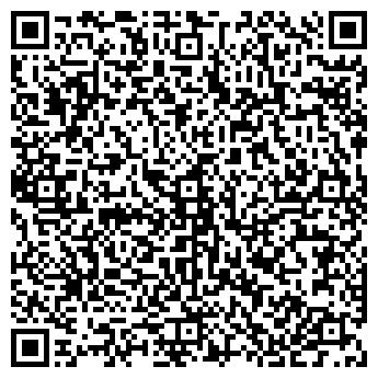QR-код с контактной информацией организации СП Алим, ТОО