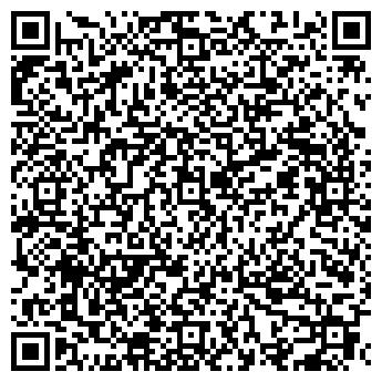 QR-код с контактной информацией организации Дом мечты, ТОО