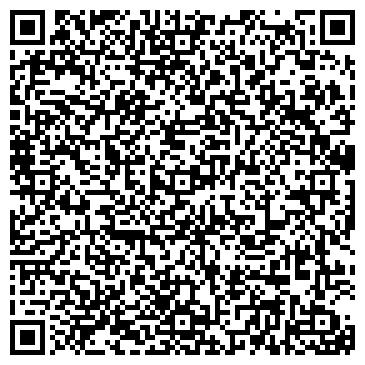 QR-код с контактной информацией организации Proxima S (Проксима Эс), ТОО