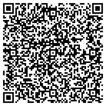 QR-код с контактной информацией организации К.Н. Мир Жилья, ТОО