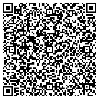 QR-код с контактной информацией организации Bs-service (Бс-сервис), ТОО