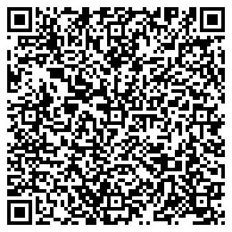 QR-код с контактной информацией организации № 138 ОПС