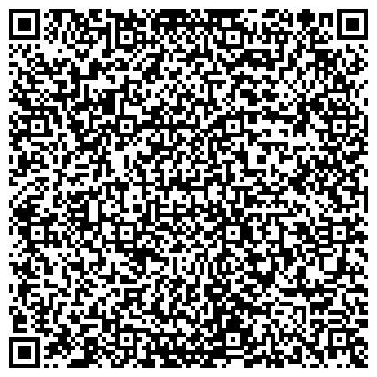 QR-код с контактной информацией организации ХАЛЫҚ ТАС, ТОО