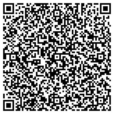 QR-код с контактной информацией организации Асар-93, ПК