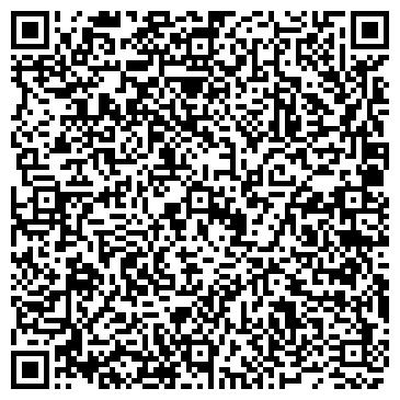 QR-код с контактной информацией организации Kaztek (Казтек), проектно-строительная компания, ТОО
