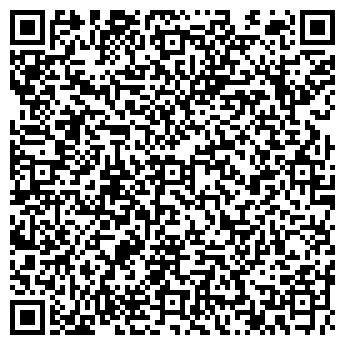 QR-код с контактной информацией организации ДОСТАР СТРОЙ, ТОО