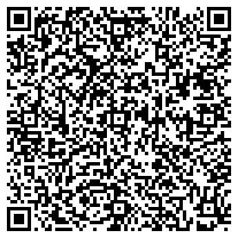 QR-код с контактной информацией организации АзияСтройЛюкс, ТОО