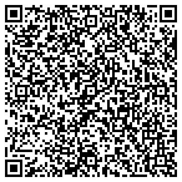 QR-код с контактной информацией организации Сервис— центр ПРОФИ, ТОО
