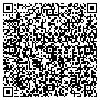 QR-код с контактной информацией организации Промэнергоизоляция, ТОО