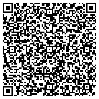 QR-код с контактной информацией организации Ромб-Сервис, ТОО